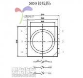 Светодиод SMD 5050 яркий белый цвет (3 светодиода в 1), 5000-8000 К