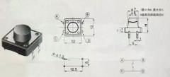 Кнопка тактовая 12*12*10 мм