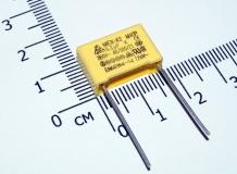 Конденсатор полипропиленовый пленочный X2 0.1uf / 0.1мкФ (250В) 104