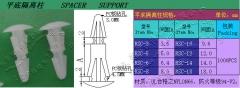 РКК-06 RSC-06 изоляционная колонка, соеденитель двух плоских материалов