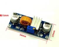 DC-DC регулируемый преобразователь с регулировкой напряжения, вход 4-38В, выход 1.25 - 35В, ток 0-5.0А (на чипе xl4015e1)
