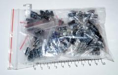Набор электролитических конденсаторов 1 мкФ - 470 мкФ (12 наименований по 10 шт., всего 120 штук)