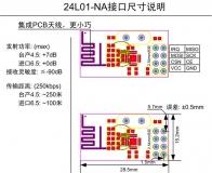 YS-35 NRF24L01 +  Wireless Transceiver Module 2.4GHz For AVR ARM Arduino MCU
