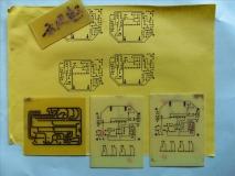 Термотрансферная бумага PCB формата А4 для изготовления печатных плат методом термопереноса