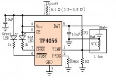 TP4056 контроллер зарядки литий-ионных батарей (1А, SOP-8)
