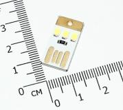 Миниатюрный USB светильник 5В, 3 светодиода 2835 , теплый белый свет