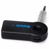 Приемник - ресивер Bluetooth Car Kit Адаптер  V3.0 A2DP с 3.5мм AUX Аудио интерфейсом и микрофоном для громкой связи