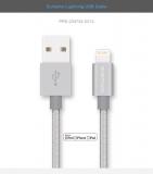 Кабель USB Lightning 8pin для Apple iPhone X, XS, XR, 8, 7, 6, 5, iPad mini, iPad 4, iPod touch 5, длина 1м, C48 Chip, SUNTAIHO, цвет серый
