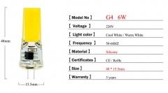 Светодиодная лампа G4 220В 6 Вт COB Dimming белый теплый цвет 2800-3200K