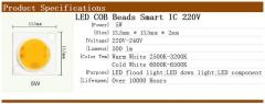 Сверхяркий светодиод 5W белый теплый цвет (2500-3200K, 500 lm, 220-240В AC) 13.5*13.5мм