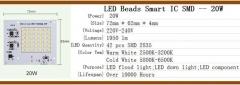 Светодиодная сборка 20W белый теплый цвет (2500-3200K, 1950 lm, 220-240В AC)