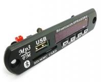 Встраиваемый микро медиацентр Bluetooth FM радио, декодирование MP3 и WMA, SD card USB, громкая связь, пульт ДУ