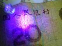 Светодиод 5мм ультрафиолетовый (