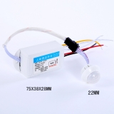 Датчик движения/освещения PIR 220 В 200 Вт 30 сек., срабатывание 3-8 метров