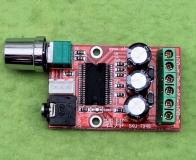 Двухканальный цифровой аудио усилитель класса D 12 Вт + 12 Вт DC 12 В на чипе  YD138-E