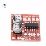 Контроллер шагового двигателя на микросхеме MX1508 (аналог L298N) 2 канала 1,5 (2,5) А