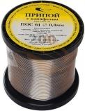 Припой ПОС61 проволока Ø 0.8мм , 200 грамм (с канифолью)