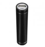 Зарядное устройство - брелок для смартфонов. USB 5В 1А на аккумуляторе типа 18650, черный