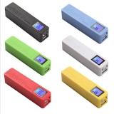 Зарядное устройство PowerBank с LCD экраном - брелок для смартфонов. USB 5В 1А на аккумуляторе типа 18650, черный