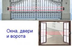 Однолучевой инфракрасный  детектор ABO-20 - датчик барьера для дверей, ворот, окон дальность до 15-20м.