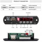 Встраиваемый микро медиацентр FM радио MP3 microSD card USB пульт ДУ 12B