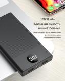 Внешний аккумулятор - зарядное устройство ROCK Power Bank 10000мАч dual USB 5В 2.1А