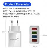 Адаптер питания - зарядное устройство AC 100-240В - 4 порта USB, 5В 3.5А