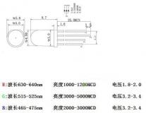 Светодиод RGB, 5 мм, общий плюс, (анод)