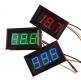 Электронный встраиваемый вольтметр 0В-200В (синий, постоянное напряжение)