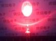 Светодиод ярко-красный 5мм, 2.2В, 4 мА-15 мА (прозрачный корпус)