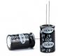 Конденсатор электролитический 47 мкФ 400 В 18*35мм ECAP