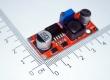LM2596 DC-DC регулируемый преобразователь, вход 4.5-28В, выход 1.3-25В, ток 1.5А