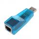 Наушники с персонажами из мультфильмов (M&M красные) 32 Ом, 12 Гц - 23 кГц