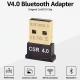 USB адаптер Bluetooth CSR V4.0 Dongle Adapter повышенной дальности 20м, чип CSR8510, 3Mbps