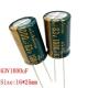 Конденсатор электролитический 1000 мкФ 63 В 16*25мм LOW ESR