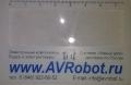 Визитка www.AVRobot.ru, подарок