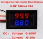 Сдвоенный вольтметр/амперметр (0-100В/0-9.99А) (красный + синий цвет, встроенный шунт, 3 разряда)