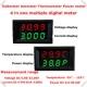 Универсальный измерительный прибор вольтметр/амперметр/термометр/ваттметр (0-33В/0-3.00А/-55°+110°/0-99.9Вт) (красный + зеленый цвет)