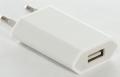Сетевое зарядное устройство 100-240В USB 5В 0.35-0.5А