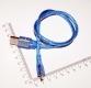 Кабель подключения arduino, телефона  и т.д., microUSB 2.0 B (