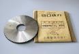 Дисковая пила Ø 60 мм, толщина 0,8 мм, 72 зуба, материал HSS