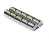 Неодимовый магнит (цилиндр) NdFeB D4 x h5 мм N50