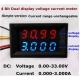 Сдвоенный вольтметр/амперметр (0-33.00В/0-3.000А) (красный + синий цвет, встроенный шунт, 4 разряда)