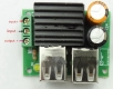 DC-DC фиксированный преобразователь, вход 12В, выход 5В, ток 0-5.0А, 4 USB
