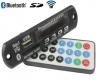 Встраиваемый микро медиацентр Bluetooth FM радио MP3 SD card USB пульт ДУ