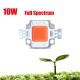 Светодиод 10W широкий спектр 385-840нм, 9-10В 900-1050мА