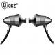 Наушники HiFi профессиональные QKZ X6 Супер бас 32 Ом, 8 Гц - 22 кГц, 100 Дб