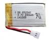 Литий-полимерный аккумулятор 3,7В Syma X5C X5 852540 650mah 25C