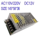 Источник питания (преобразователь AC-DC) S-120-12 (110 / 220В) - 12В 10А)