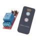 Дистанционное управление нагрузкой до 2000 Вт  220 В, инфракрасное, одноканальное, питание модуля 12В